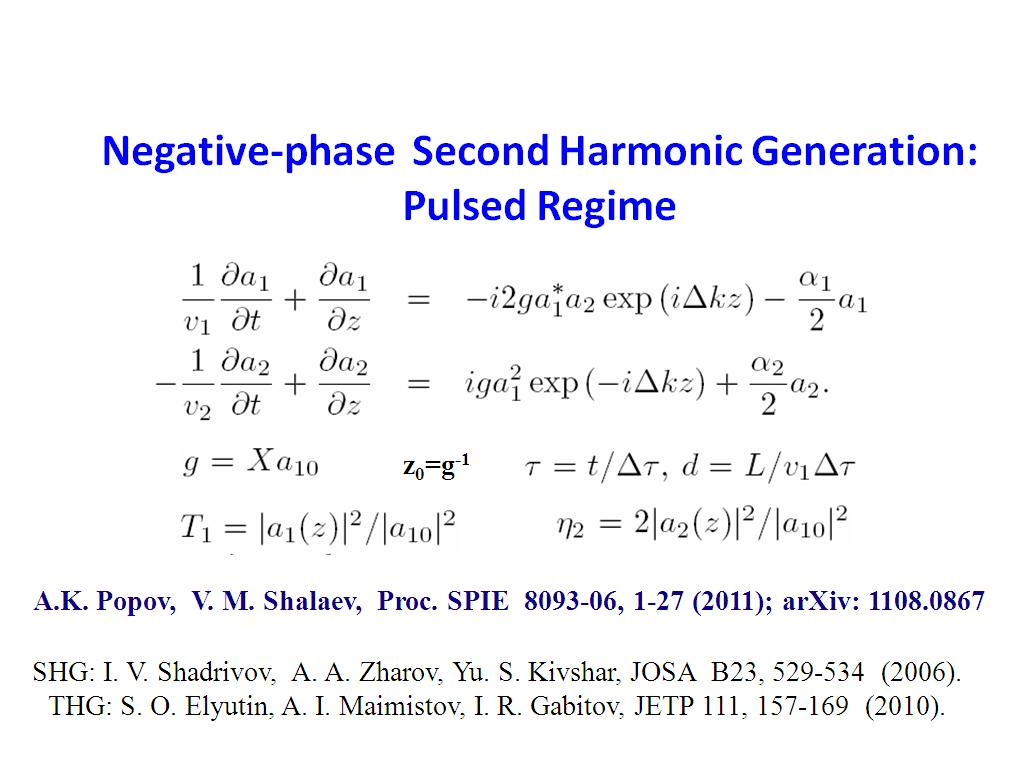 second harmonic generation thesis Abstract = we report optical second harmonic generation measurements in single crystal {\^i}±{\^a}€ sic of polytype 6h the angular dependence of second harmonic intensity was consistent with two independent nonvanishing second order susceptibility components, as expected for a crystal with hexagonal symmetry.