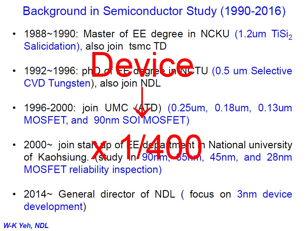 nanoHUB org - Resources: Nano Device Laboratories - Beyond More than